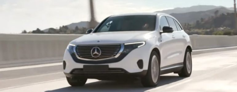 The Debut of 2021 Mercedes-Benz EQC Is Delayed