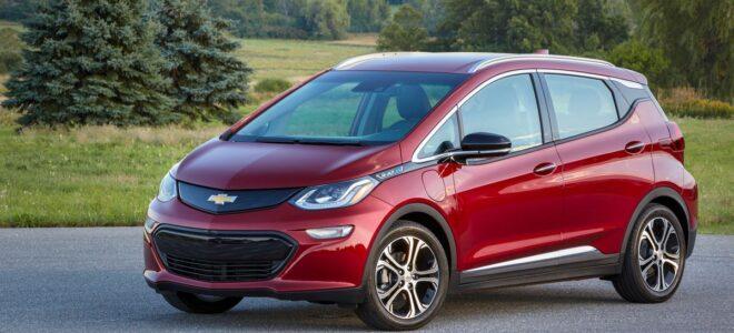 2021 Chevrolet Bolt EV front