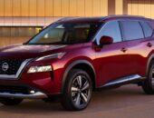 2022 Nissan X-Trail price
